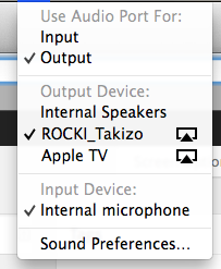 rocki.stream.speaker.icon